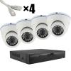 """Комплект видеонаблюдения IP """"Дом"""" на 4 камеры"""