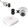 """Комплект видеонаблюдения IP """"Дом"""" на 8 камер"""