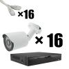 """Комплект видеонаблюдения IP """"Улица"""" на 16 камер"""