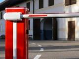 Шлагбаумы и автоматика для ворот «NICE»