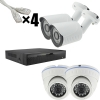 """Комплект видеонаблюдения IP """"Улица+Дом"""" на 4 камеры"""