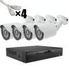 """Комплект видеонаблюдения IP """"Улица"""" на 4 камеры"""